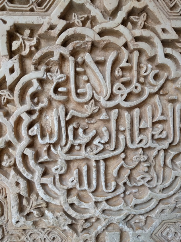Alhambra inscriptions